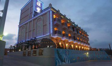 旗豐海洋城飯店